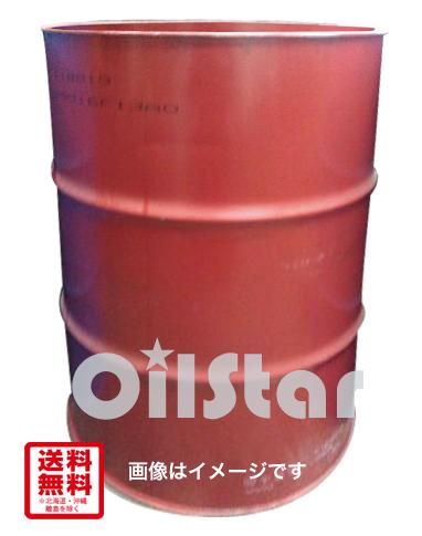 摺動オイル モービル バクトラ ナンバードシリーズ  200L ドラム缶