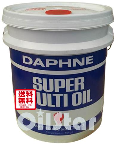 潤滑オイル 出光 ダフニー  スーパーマルチ 20L ペール缶