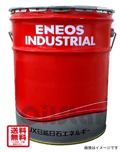 切削オイル JXリライアソルS-N 20L ペール缶