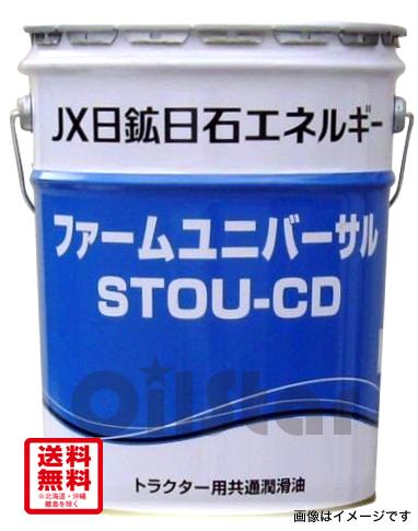 農業機械用オイル JXTG  ファームユニバーサル 20L ペール缶