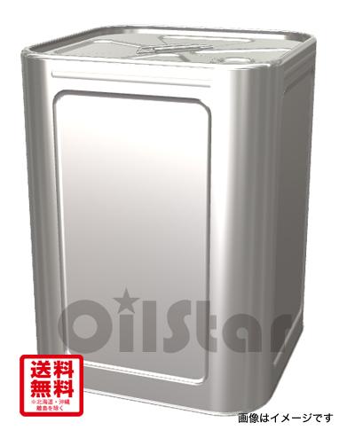 潤滑オイル マシン油 18リットル 一斗缶 VG10