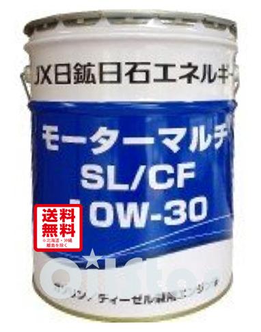 エンジンオイル JX モーターマルチ SL/CF 10W30 20L ペール缶