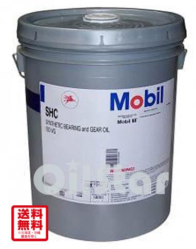 潤滑オイル モービル SHC629 18.9kg  ペール缶