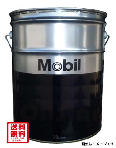 潤滑オイル モービル バキュオリン528 20L ペール缶