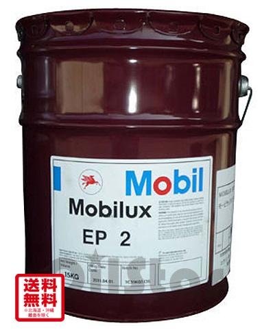 グリース モービル モービラックスEP2 15キログラム ペール缶