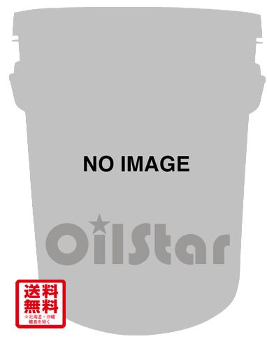 潤滑オイル 出光ダフニーアルファサーモ 22A 20L ペール缶