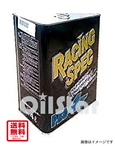バイク用エンジンオイル JXエネルギー レーシングスペックPRO 4T 4L×6缶