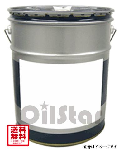 防錆油360   20L ペール缶