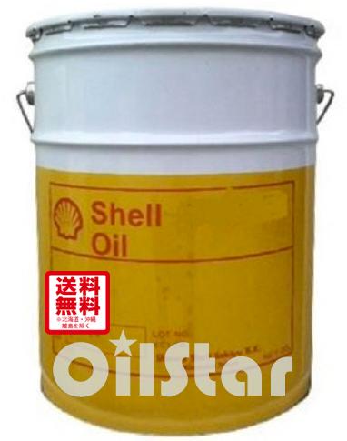 潤滑オイル シェル モーリナS2 B 20L ペール缶
