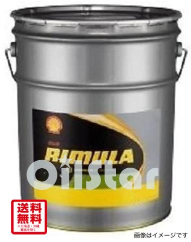 エンジンオイル シェル リムラ R6 LM 10W-40 20L ペール缶