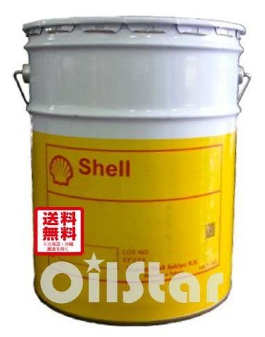油圧オイル シェル シェルテラス