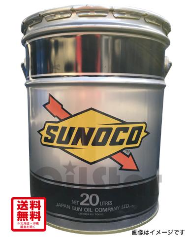 ★★目玉商品 2缶限定★★ 日本サン石油 漏洩防止型油圧作動油 サンタック WR32 20Lペール缶