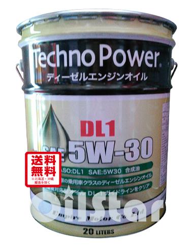 テクノパワー ディーゼルエンジンオイル DL1  5W-30