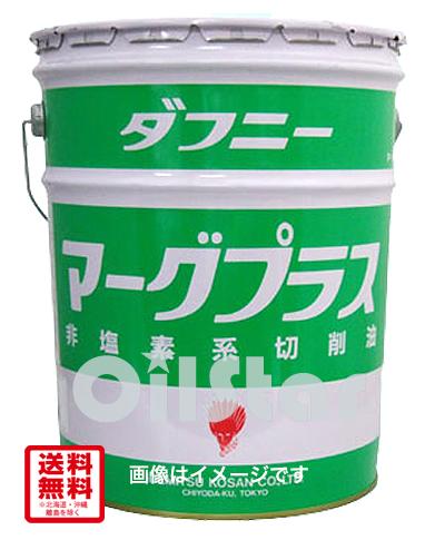 切削オイル 出光 ダフニー マーグプラス AM20 20Lペール缶