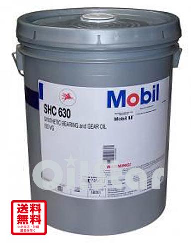 潤滑オイル モービル SHC630 18.9kg  ペール缶