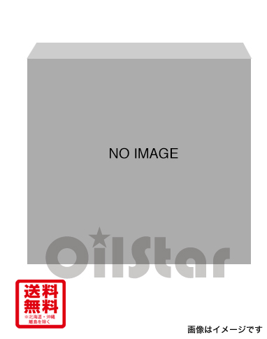JXTG エピノックグリース AP(N) 2.5kg缶×6個 1ケース 種類 0、1、2