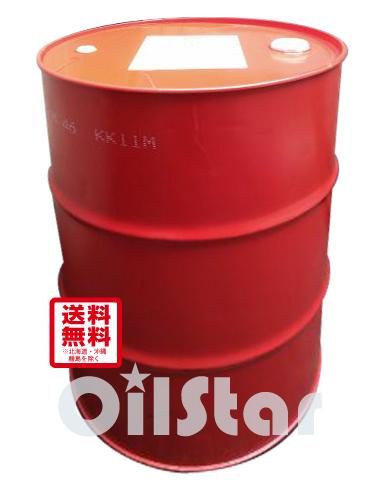 シェル 200Lドラム缶