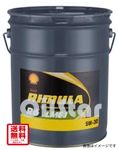 シェル リムラ R6 LME-J 5W-30 20L ペール缶