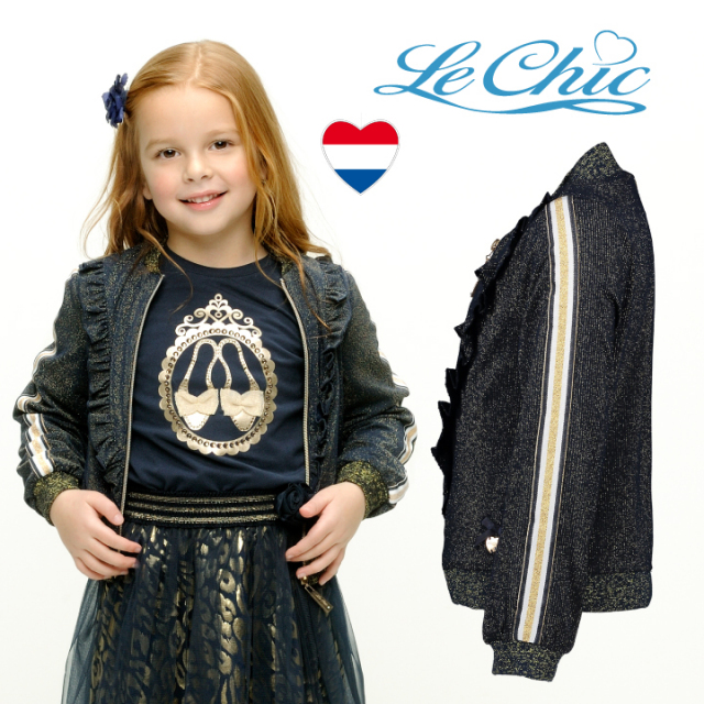 【Le chic ルシック】ジャケットカーディガン 袖ライン入り ラメジップアップ 116 128 140 152 サイズ
