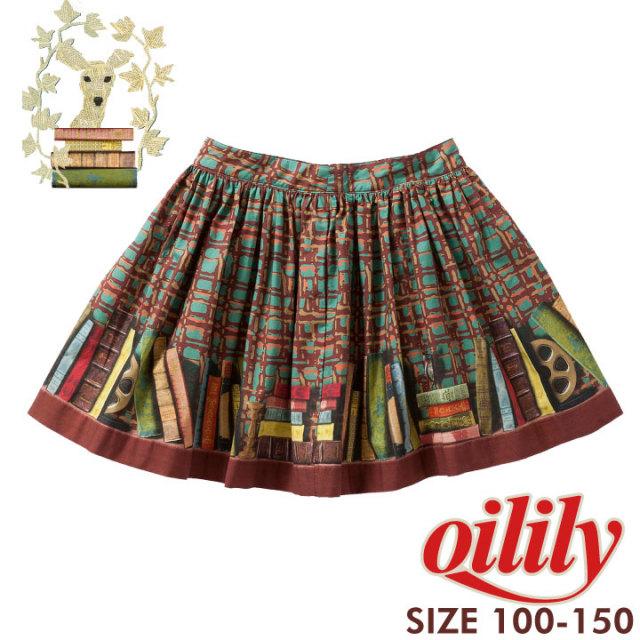 【YF16GSK307】Sannah skirt  104 116 128 140サイズ