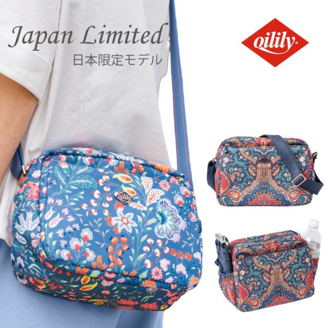 Oilily オイリリー 日本スペシャルのバッグ 日傘も水筒もすっぽり!