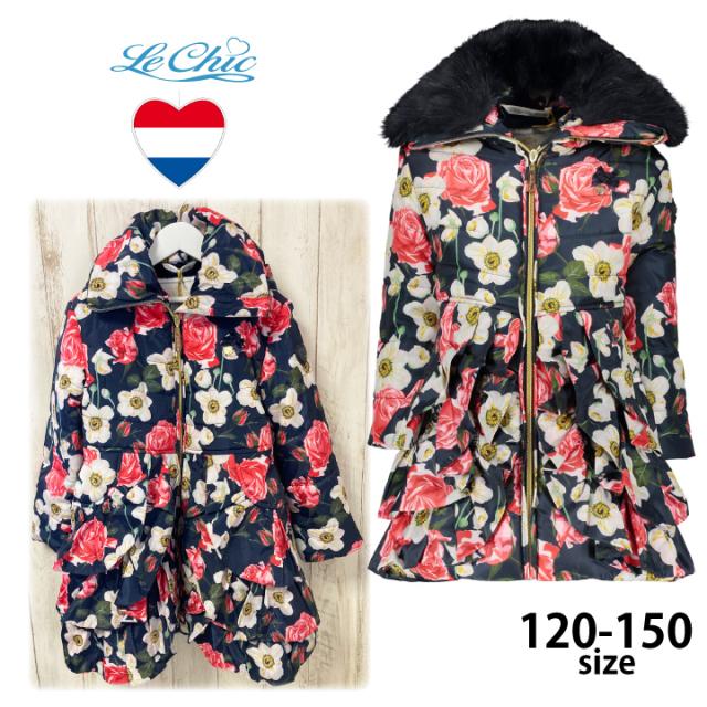 【Le Chic ルシック】アウター コート ロングコート 花柄 128 140 152 サイズ