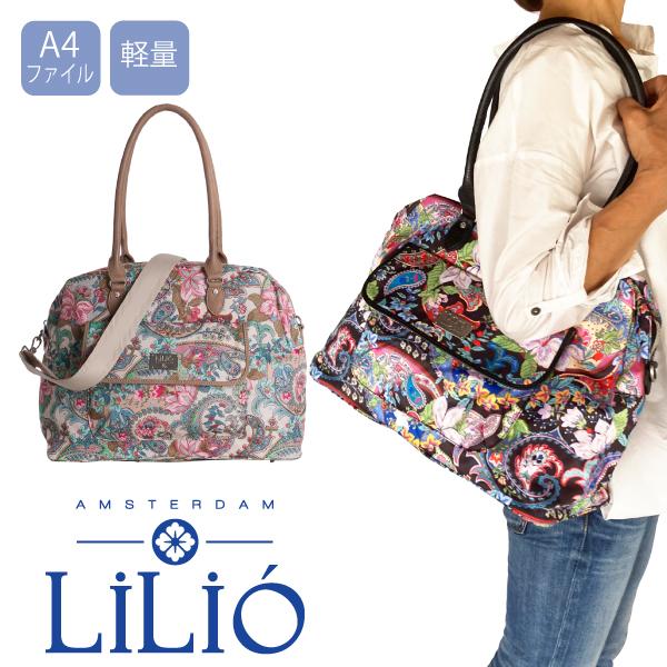 LiliO リリオ キャリーオール【LIL0202】