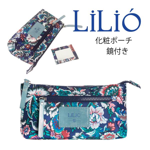 【リリオ】化粧ポーチ 【Lil0513】