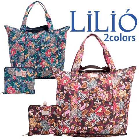 LiLiO【LIL9526】折りたたみバッグ  携帯サブバッグ