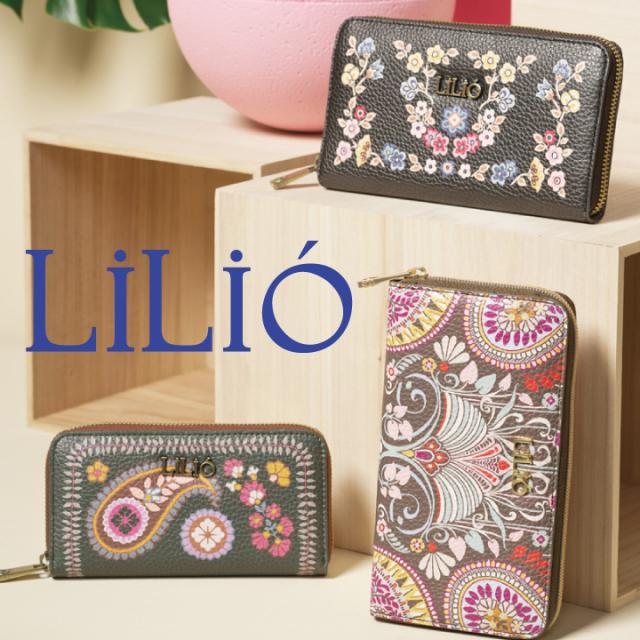 LiLiO【LIL9547】長財布 ラウンドファスナーウォレット【ゆうパケット可】