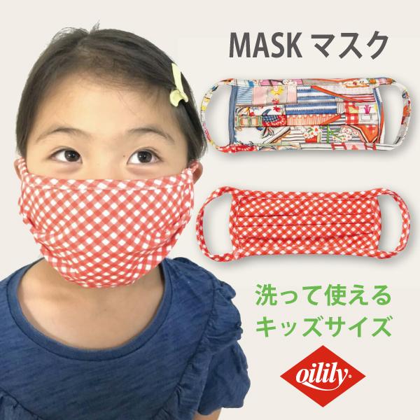 オイリリーマスク 2種 【送料無料】【ゆうメールでの発送となります。】