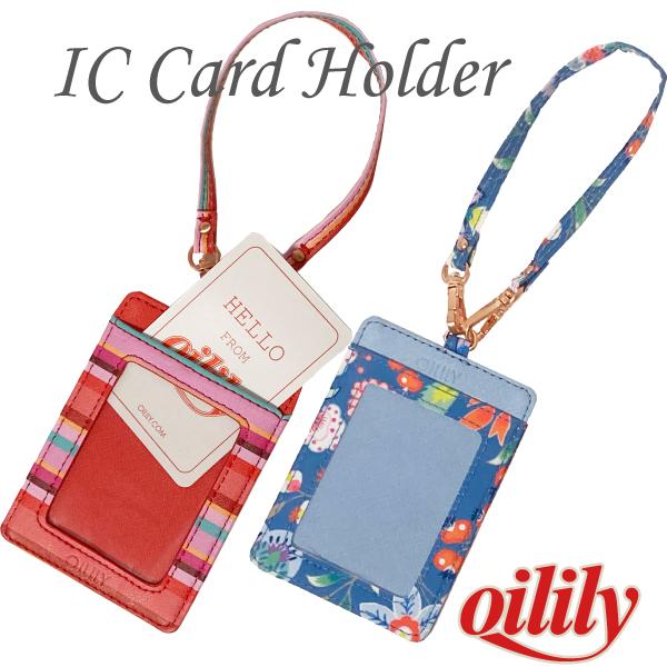 Oilily オイリリー 日本スペシャルのパスケース カードホルダー 花柄 ストライプ