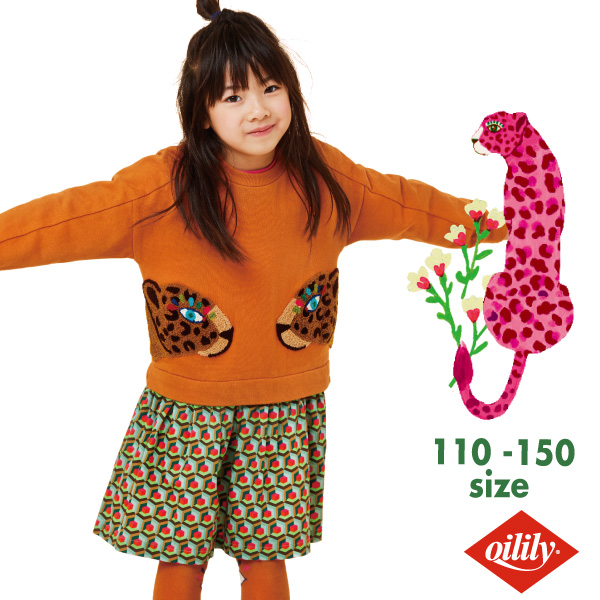 OILILY オイリリーDouble dress【yf20gdr205】104 116 128 140 152 サイズ