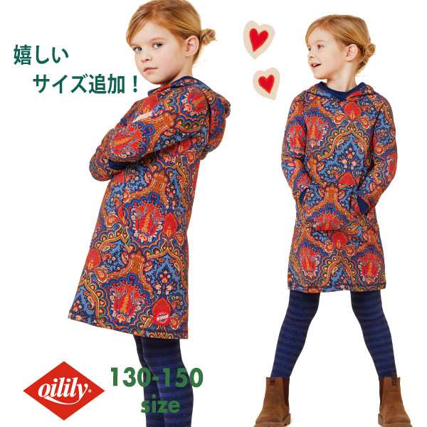 OILILY オイリリー Hurray hooded sweat dress  128 140 152サイズ【yf20gdr269】
