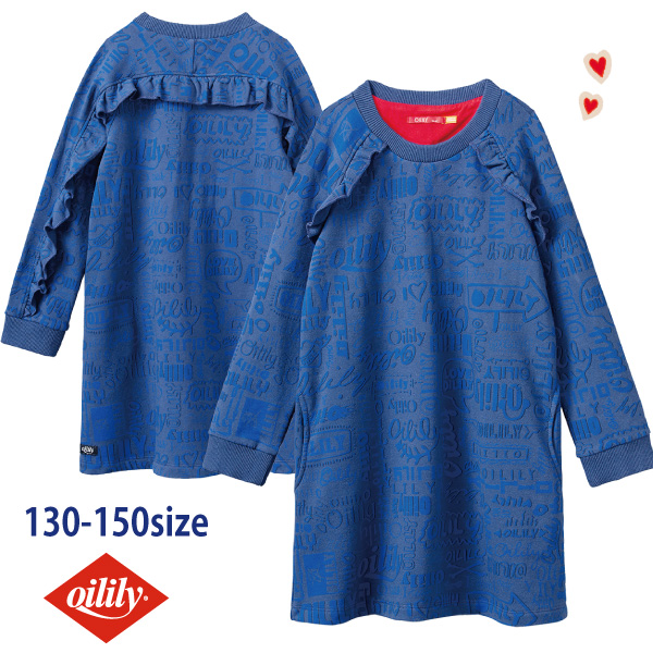 OILILY オイリリーBlue LOGO sweat dress  128 140 152サイズ【yf20gdr270】