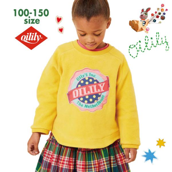 OILILY オイリリーHome sweater【yf20ghj210】86 92 104 116 128 140 152 サイズ