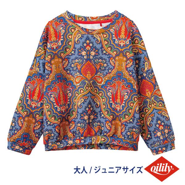OILILY オイリリーHooi sweater ジュニア/大人サイズ 164 176【yf20ghj213】