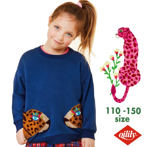 OILILY オイリリーHouble sweater【yf20ghj217】 104 116 128 140 152 サイズ