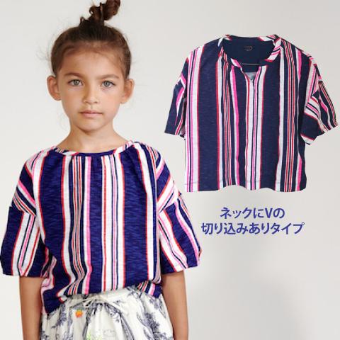 OILILY【YS19GJE227a】ネイビーストライプTシャツ <V切り込みありタイプ> 92 104 116 128 140 152サイズ