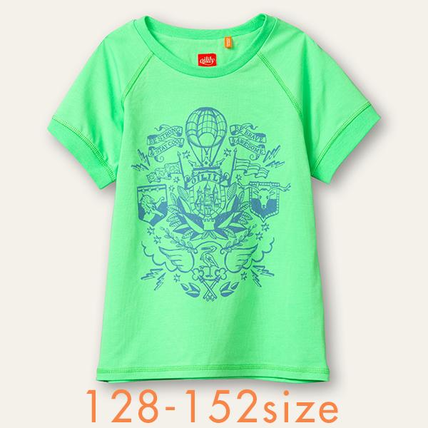 【YS21BJE504】Tylo T-shirt 128 140 152サイズ