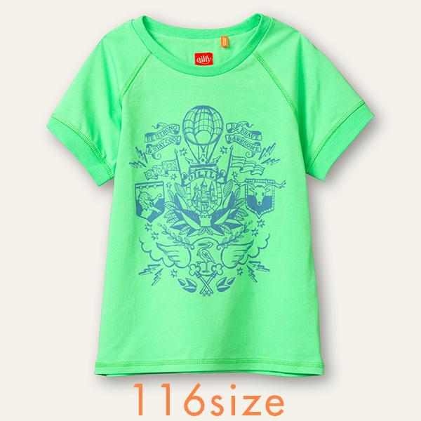 【YS21BJE504】Tylo T-shirt 116サイズ
