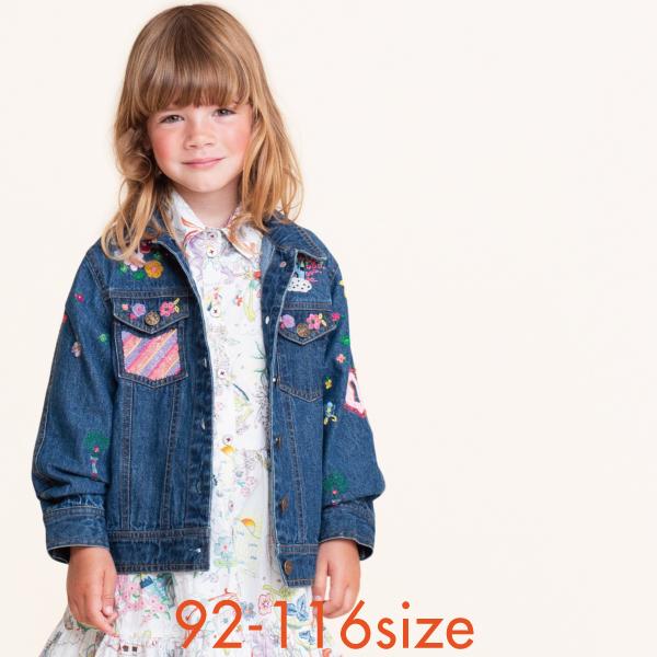 【YS21GCO209】クリエイティブ Gジャン ジャケット  92 104 116サイズ