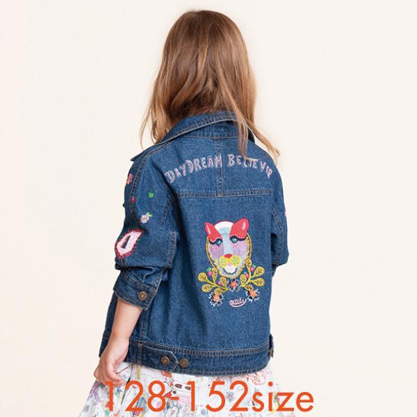 【YS21GCO209】クリエイティブ Gジャン ジャケット  128 140 152サイズ