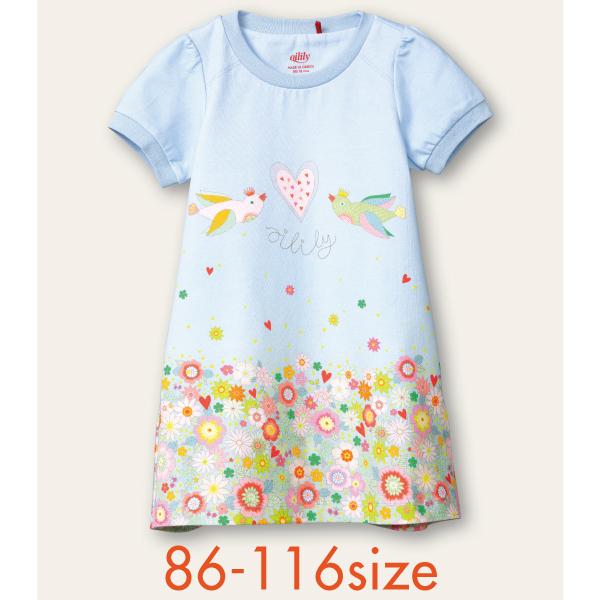 【YS21GDR081】Aライン小鳥 カットワンピース ブルー  86 92 104 116サイズ
