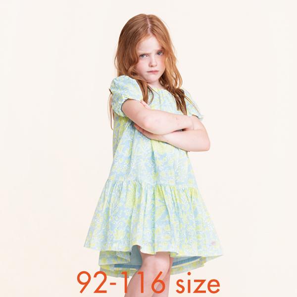 【YS21GDR202】グリーン ワンピース 92 104 116サイズ
