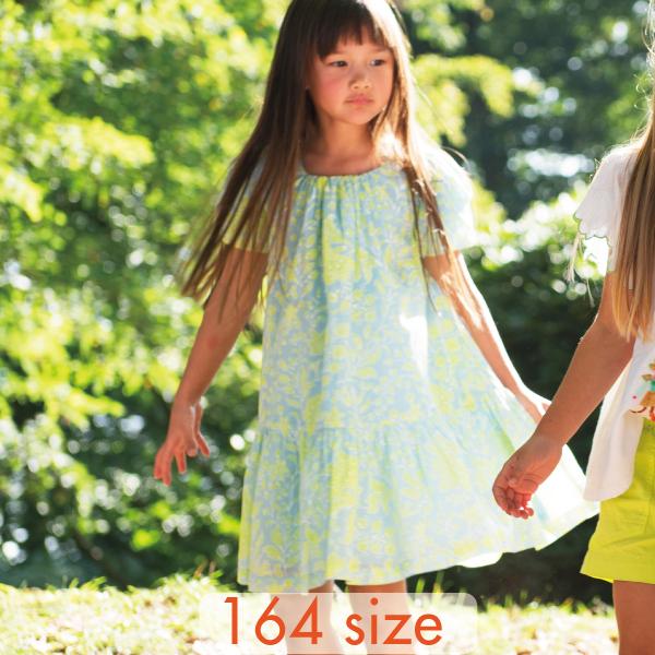 【YS21GDR202W】グリーン ワンピース 164サイズ