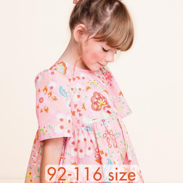 【YS21GDR207】ピンクフラワー プリント ワンピース 92 104 116サイズ