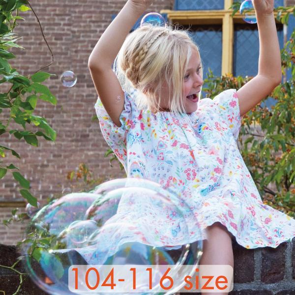 【YS21GDR211】パステルフラワー ワンピース 104 116サイズ