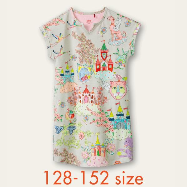 【YS21GDR285】夢のお城  カットワンピース128 140 152サイズ