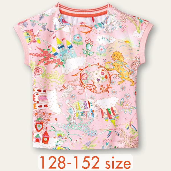 【YS21GJE205】夢のお城 ピンク Tシャツ  128 140 152サイズ